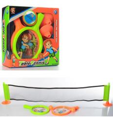 Ракетка MR 0099 детская, астольный теннис, в коробке