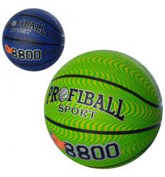 Мяч баскетбольный EN 3221 в кульке