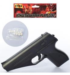 Пистолет на пульках p139