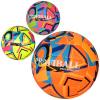 Мяч волейбольный 1136ABC официальный размер, в кульке