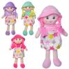 Кукла P0538 мягконабивная, в кульке