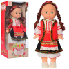 Кукла M 4127 UA в коробке