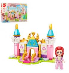 Конструктор Qman 2613-1 замок принцессы, в коробке