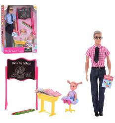 Кукла DEFA 8368 Кен, дочка, в коробке