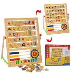 Деревянная игрушка MD 2617 Доска, коробке