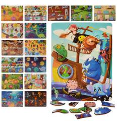Деревянная игрушка MD 2561 Пазлы, в кульке