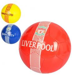 Мяч футбольный EV 3313 размер 5, клубы, в кульке