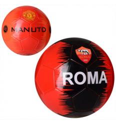 Мяч футбольный EV 3314 размер 5, клубы, в кульке