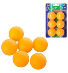 Теннисные шарики MS 0226 на листе, 6шт в упаковке
