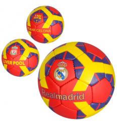 Мяч футбольный 2500-72 рразмер 5, клубы, в кульке