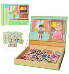 Деревянная игрушка MD 2217 Гардероб, в коробке