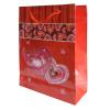 Пакет 2136 Подарочный