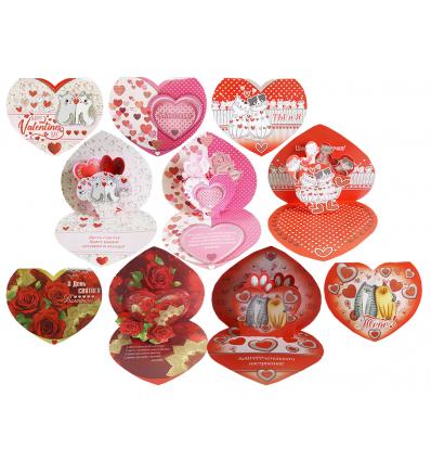 Открытка KCM-050-010 Валентинки, Happy Valentine's Day, Коты