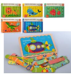 Деревянная игрушка MD 2623 Пазлы, в коробке