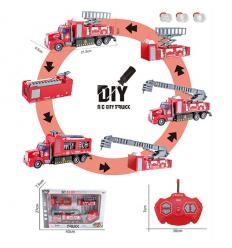 Спецтехника QH 9804 р/у, пожарная машина, в коробке