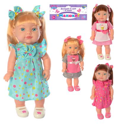 Кукла 258-S/T на батарейках, в кульке