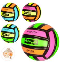 Мяч волейбольный MS 2342 в кульке