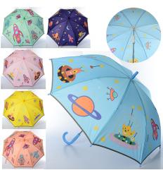 Зонтик детский MK 4482 в кульке
