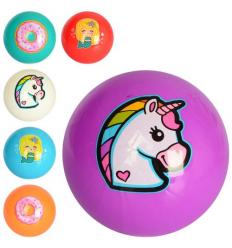 Мяч детский MS 2654 рисунок, русалка, единорог, пончик