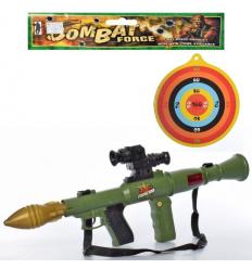 Набор с мишенью SA 831-52 гранатомет, в кульке