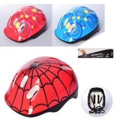 Шлем MS 2304 PROFI, размер средний, в кульке