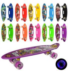 Скейт MS 0461-2 PROFI