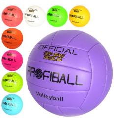 Мяч волейбольный EN 3283 официальный размер, в кульке