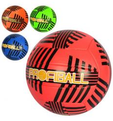 Мяч волейбольный EV 3317 офиц