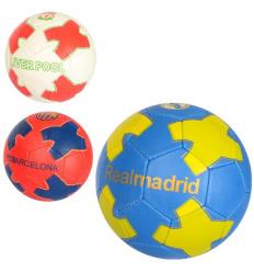 Мяч футбольный 2500-139 размер 5