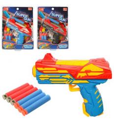 Пистолет XH 666 в слюде