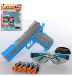 Пистолет 558-60 мягкие пули-присоски, на листе