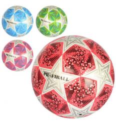 Мяч футбольный EN 3194 размер 5