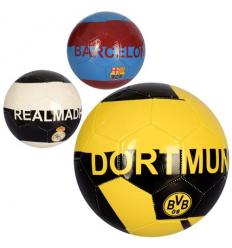 Мяч футбольный EV 3335 размер 5