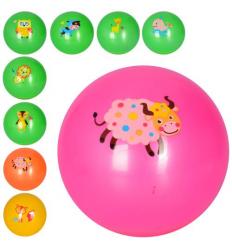 Мяч детский MS 3005 животные