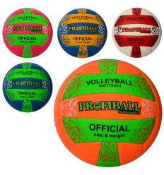 Мяч волейбольный 1142 ABCDE официальный размер, в кульке