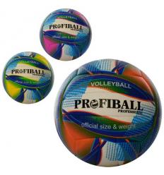 Мяч волейбольный 1143 ABC официальный размер, в кульке