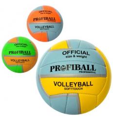 Мяч волейбольный 1147 ABC официальный размер, в кульке