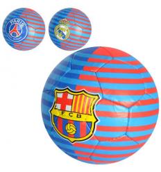 Мяч футбольный 2500-147 размер 5, клубы