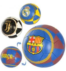 Мяч футбольный 2500-191 размер 5, клубы