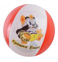 Мяч Крошка Енот