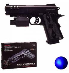Пистолет 507 A лазер, в коробке