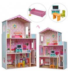 Деревянная игрушка Домик MD 2579 в коробке