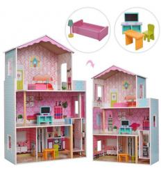 Деревянная игрушка Домик MD 2667 в коробке
