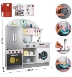 Деревянная игрушка Кухня MD 1741
