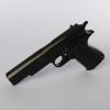 Пистолет 268-2