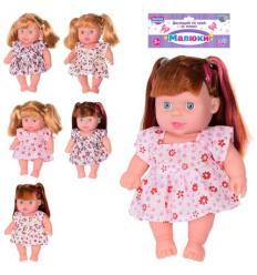 Кукла 2008 A-2-3 в кульке
