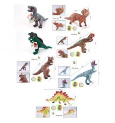 Фигурка BD 1036-1-42-1 динозавр, на батарейках, в кульке