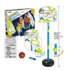 Баскетбольное кольцо AJ 3124 BK стойка, в коробке