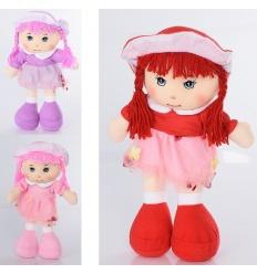 Кукла 18214 мягконабивная, в кульке