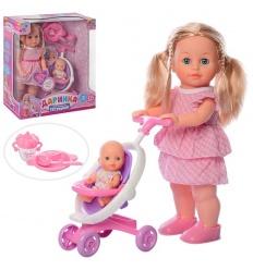 Кукла M 5444-1 UA 41 см, ходит, на батарейках, в коробке